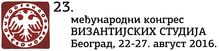 2016_23_ICBS_main