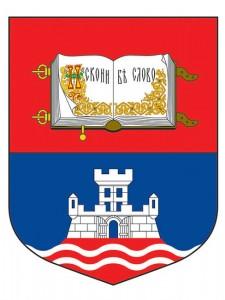 Grb-Univerziteta-u-Beogradu