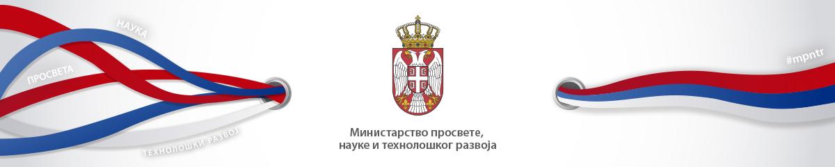 MPNTR_header