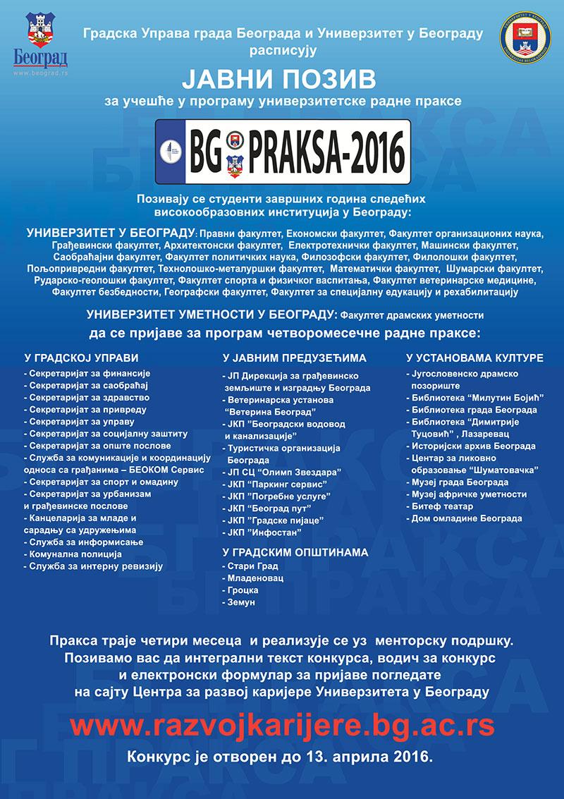 2016_BG-Praksa_plakat