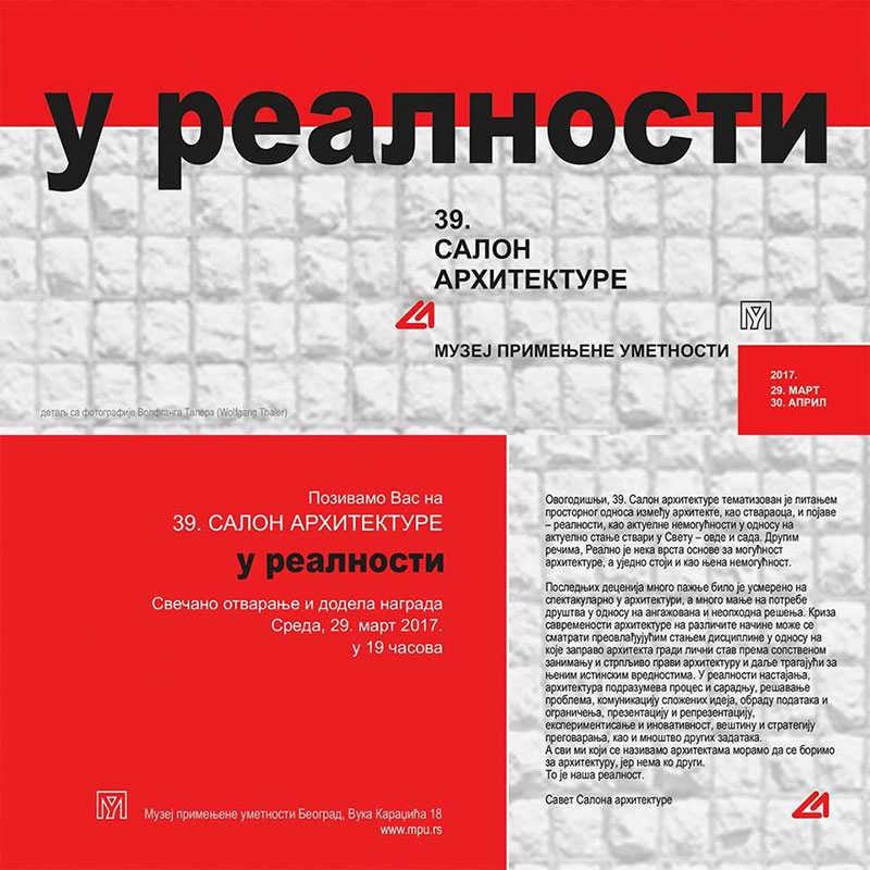 2017_39-Salon-arhitekture_Prateci-program