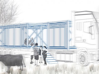 Трансформабилни инфо-центар
