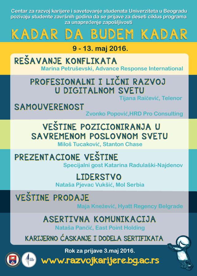 2016_KDBK_plakat
