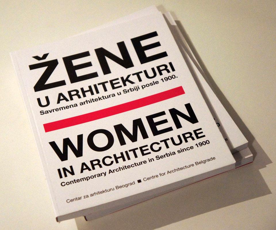 2016_Salon-arhitekture_12