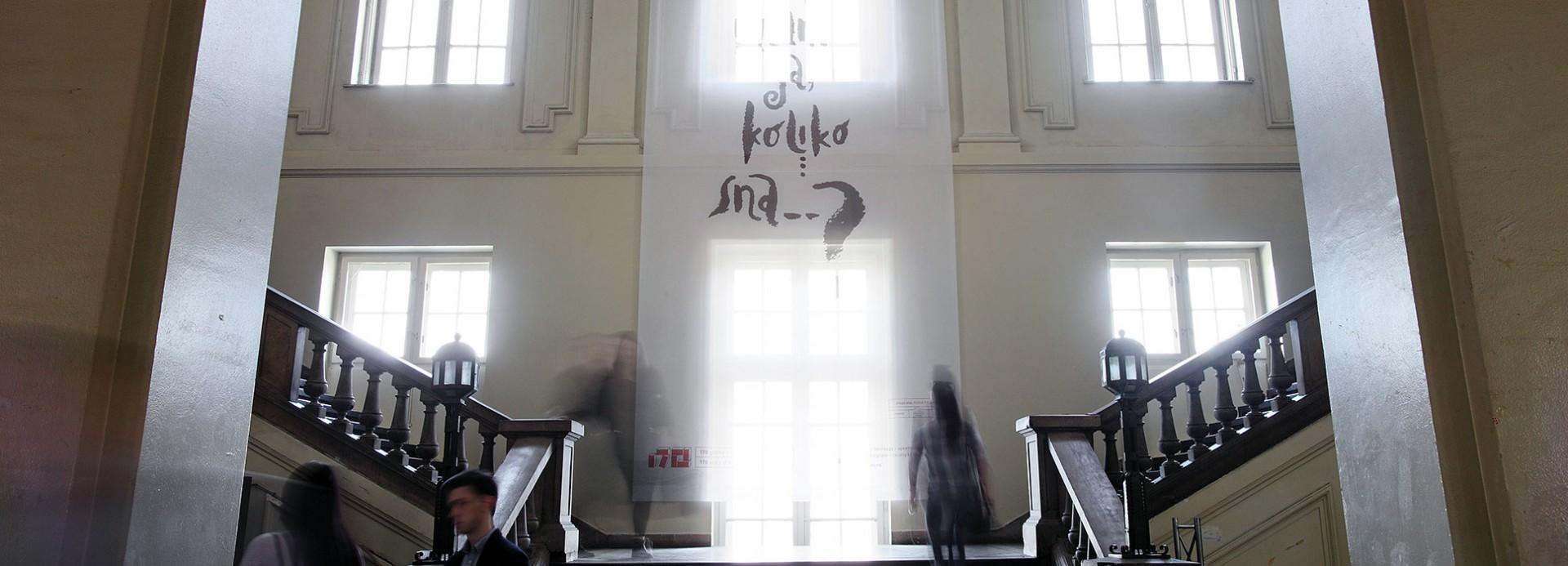 Izložba i okrugli sto: Koliko snage imam ja, koliko sna… Afirmacija kreativnih praksi