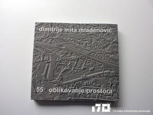 Промоција књиге: Обликовање простора – проф. арх. Димитријe Митa Младеновић