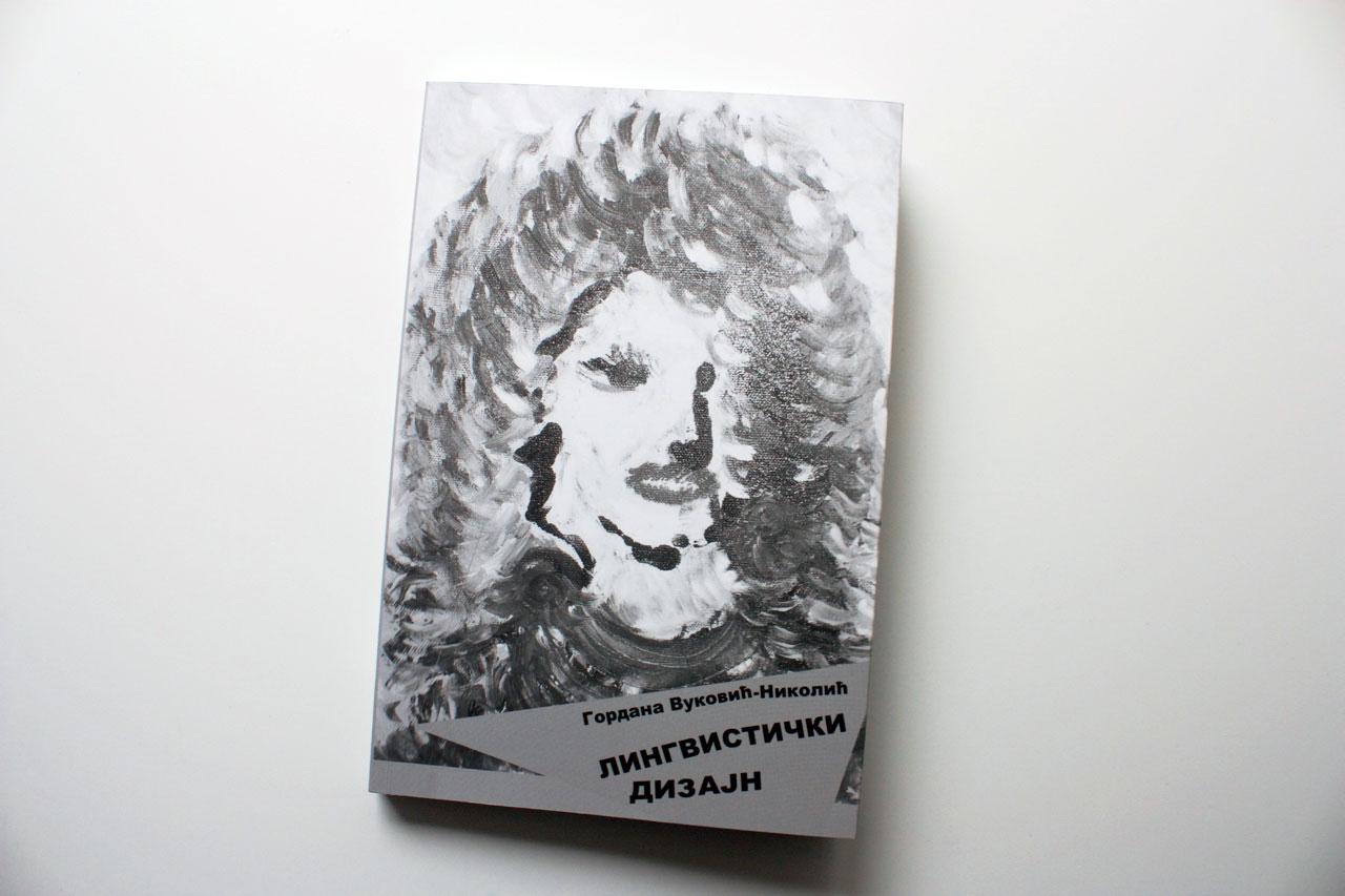 Lingvisticki-dizajn_01