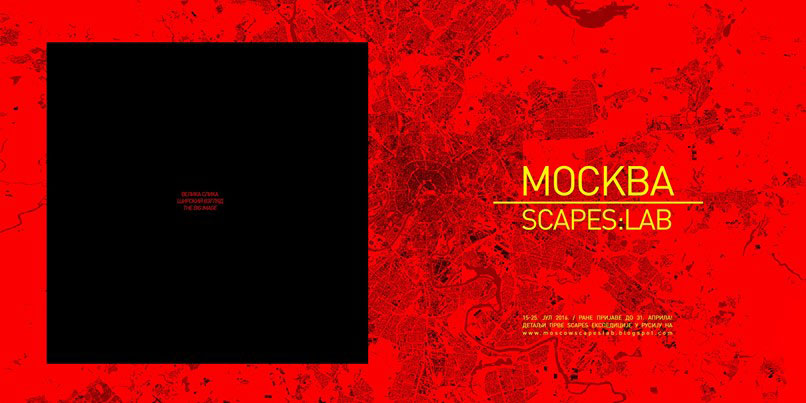 Moscow-SCAPES-LAB