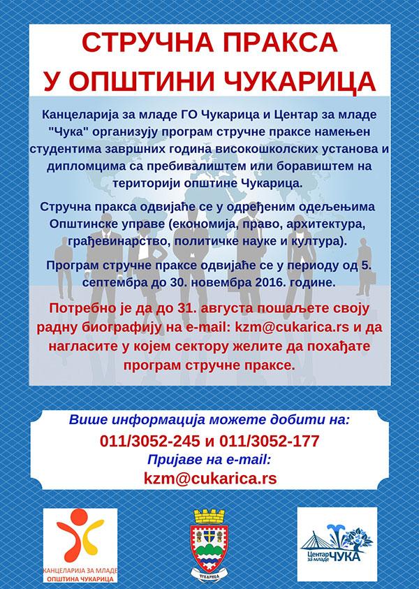 Praksa_Opstina_Cukarica_2016_opt