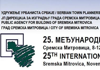 Конкурс за учешће: 25. Међународни Салон урбанизма у Сремској Митровици (08-12. новембар 2016)