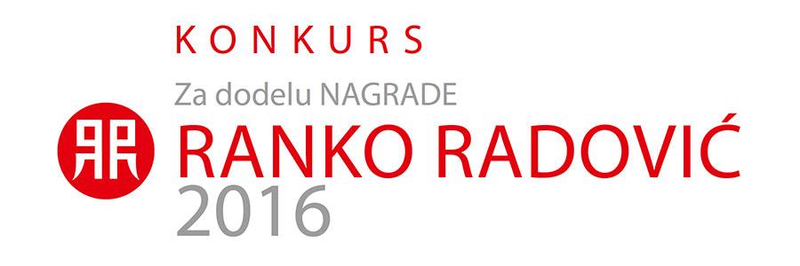 Nagrade_RR_2016