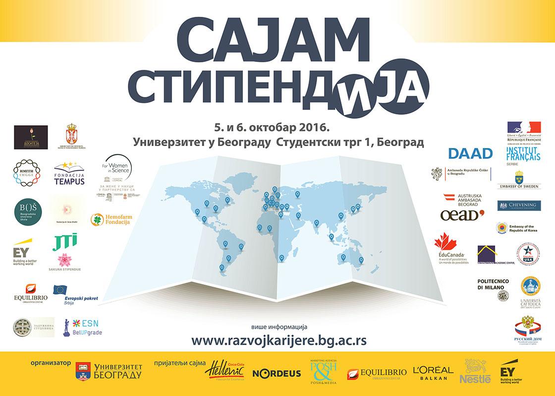 Sajam_stipendija_plakat_2016