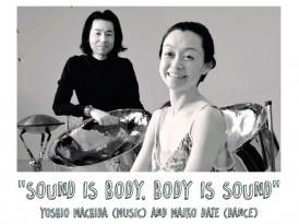 """Перформанс:  """"Sound is Body, Body is Sound"""" јапанских уметника Јошија Маћиде и Маико Дате у читаоници библиотеке Архитектонског факултета"""