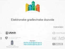 Одржано предавање о обједињеној процедури у електронском издавању грађевинских дозвола