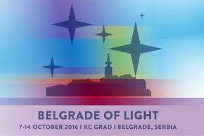 Симпозијум: Београд светлости 07–14. октобар 2016.