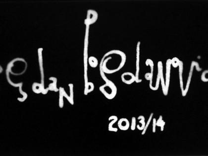 """Izložba: """"Bogdan Bogdanović 2013/14"""" fotografa Sebastijana Ilinga (Sebastian Illing) u Uličnoj galeriji"""
