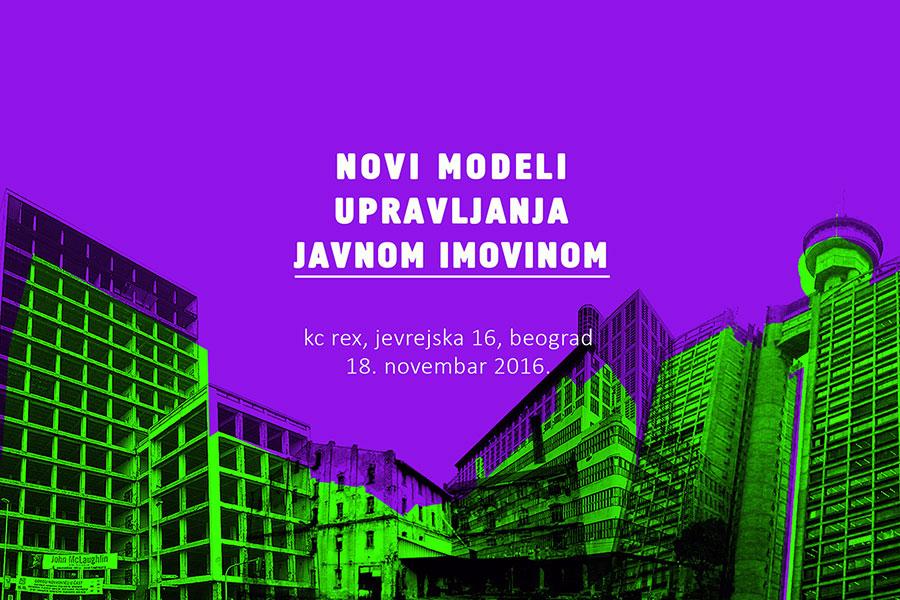 2016-Novi-modeli-upravljanja-javnom-imovinom