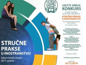 Конкурс: IAESTE – стручна пракса у иностранству у току 2017. године