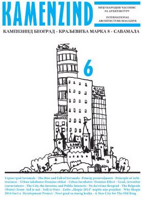 Kamenzind_06