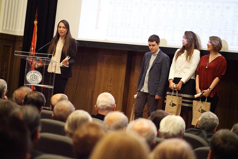 Svecana_Akademija_2016-nagradjeni-studenti