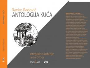 """Промоција књиге и разговор: """"Антологија кућа"""", интегрално издање  – проф. др Ранко Радовић"""