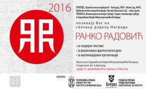Свечана додела Награде Ранко Радовић 2016