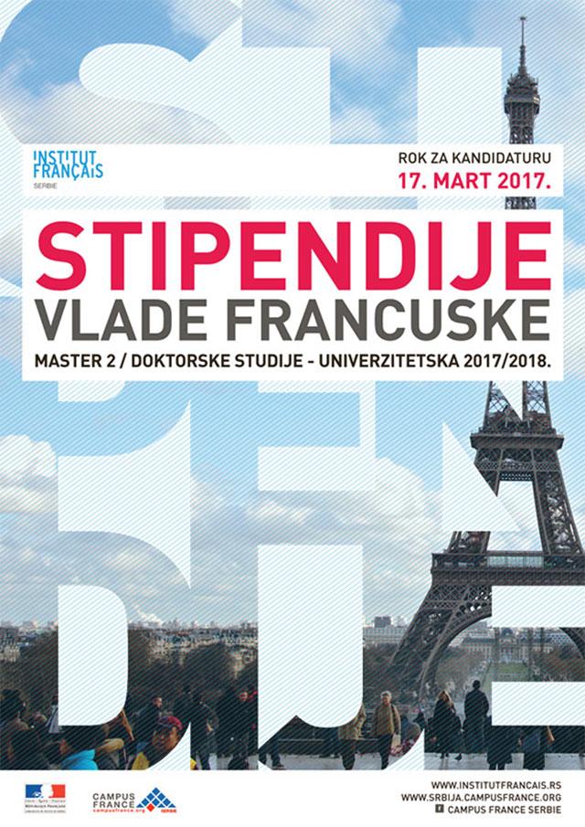 2017_Stipendije-Vlade-Francuske_Plakat