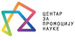 Centar_za_promociju_nauke_logo