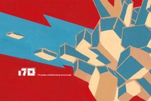 """Изложба: """"Простор: цртеж и слика"""" – 60 година збирке радова Кабинета за Ликовне форме Архитектонског факултета"""