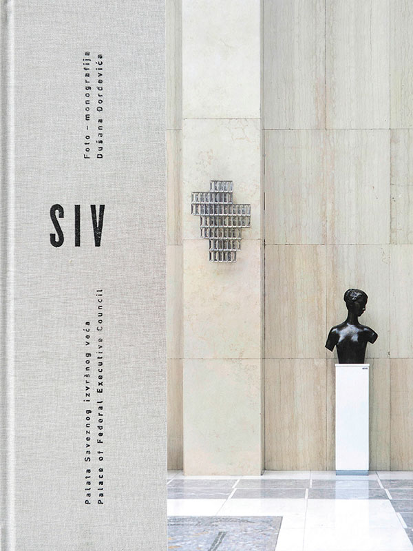 SIV knjiga.pdf