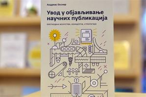 """Дигитална публикација: """"Увод у објављивање научних публикација"""" – Андреас Екснер"""