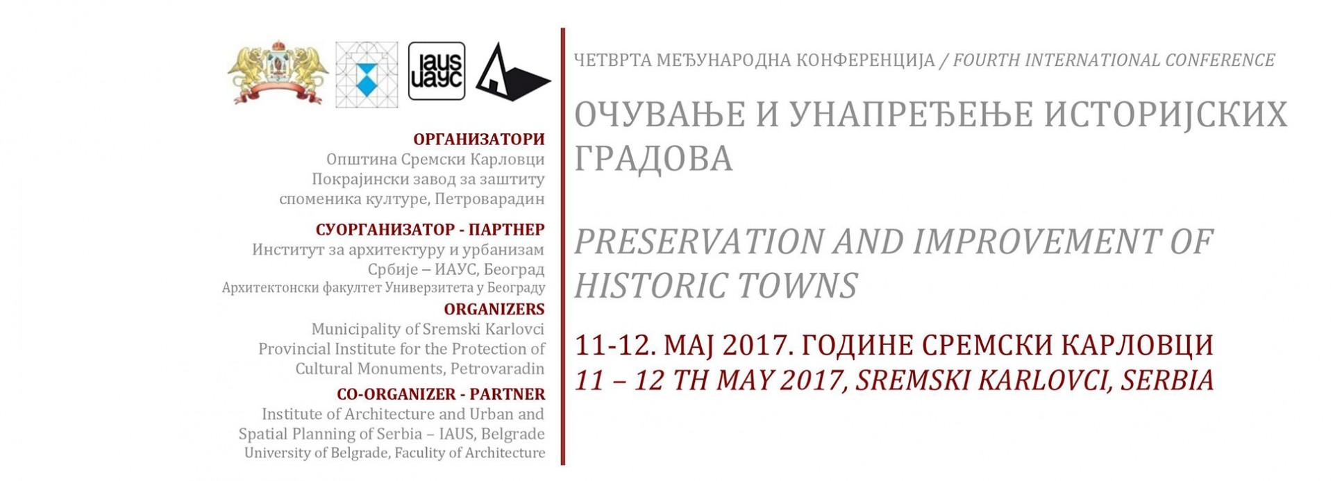Међународна конференција: Очување и унапређење историјских градова 2017