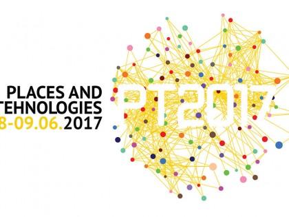 Конференција: Места и технологије 2017 (Places and Technologies 2017)