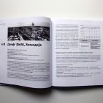 Publikacija_Odrzi_grad_07_opt