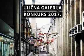 Улична галерија у Београду: Конкурс за излагачку сезону 2017.