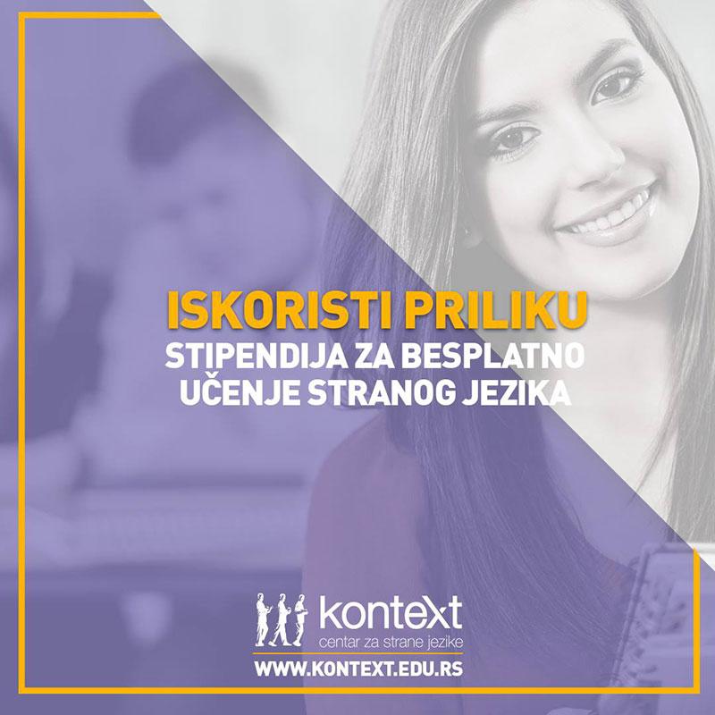 2017-Skola-stranih-jezika-Kontext