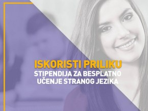 Конкурс Савеза студената Београда за доделу 25 стипендија за бесплатнo учење страних језика 2017.