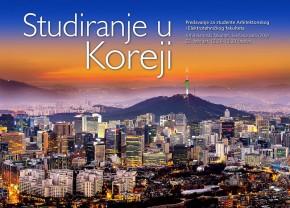 Informativno predavanje: Studiranje u Koreji