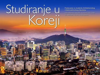 Информативно предавање: Студирање у Кореји