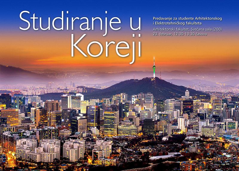 2017_Studiranje-u-Koreji