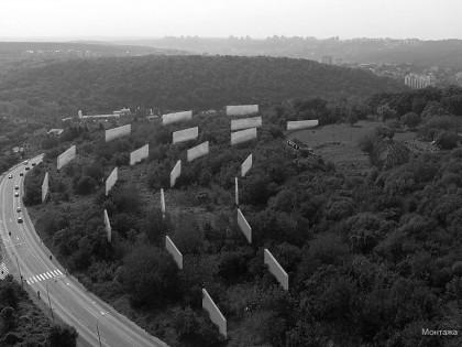 Nova kuća na novom brdu – Studio arh. Igora Rajkovića