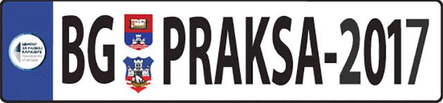 2017_BG-Praksa