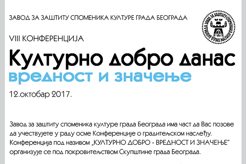 2017_Kulturno-dobro-danas_t