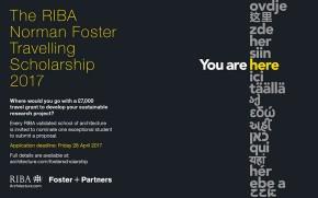 Конкурс: RIBA Норман Фостер стипeндија за истраживачко путовање 2017