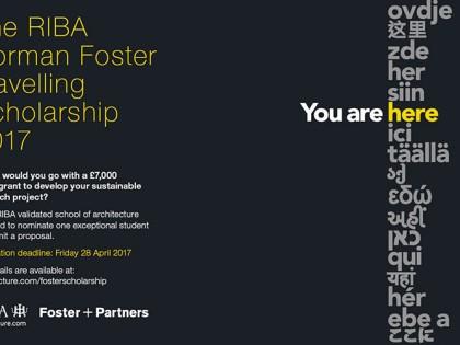 Konkurs: RIBA Norman Foster stipendija za istraživačko putovanje 2017