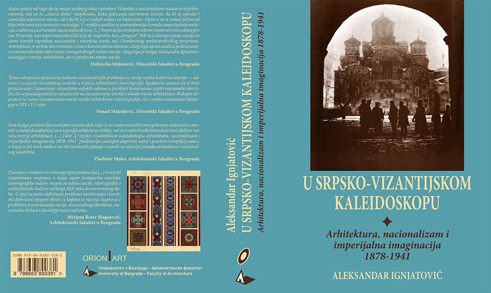 A-Ignjatovic_U-srpsko-vizantijskom-kaleidoskopu_korice