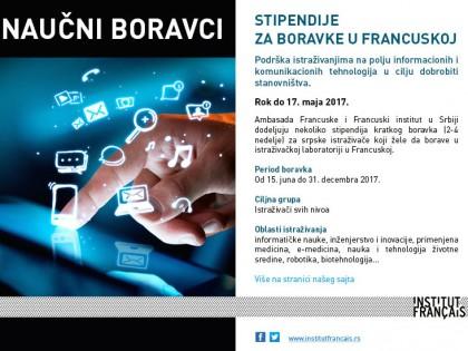 Конкурс за стипендије: кратки истраживачки боравак у Француској