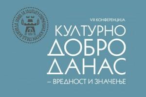 Kulturno-nasledje_VIII-konferencija