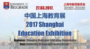 Девети шангајски сајам образовања