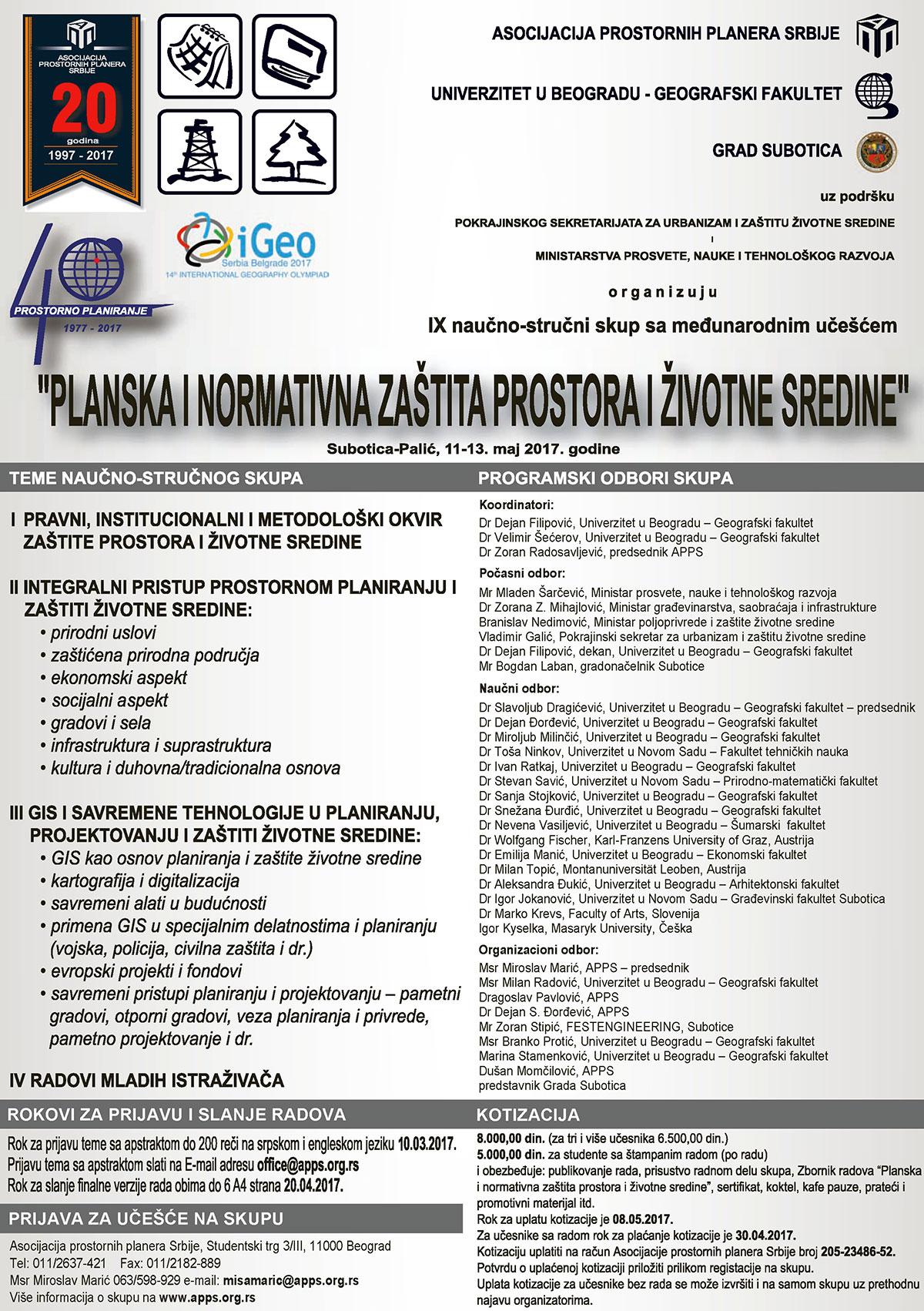 Planska_i_normativna-zastita_prostora_i_zivotne_sredine_2017_opt
